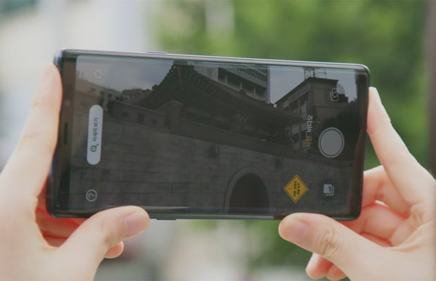 Augmented Reality Mobile
