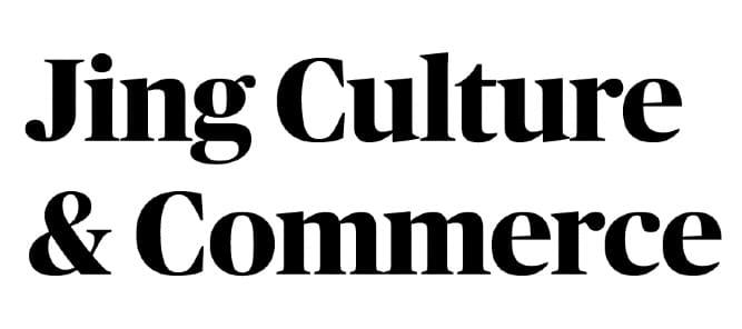 Jing Culture & Commerce